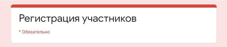 https docs google com forms d e