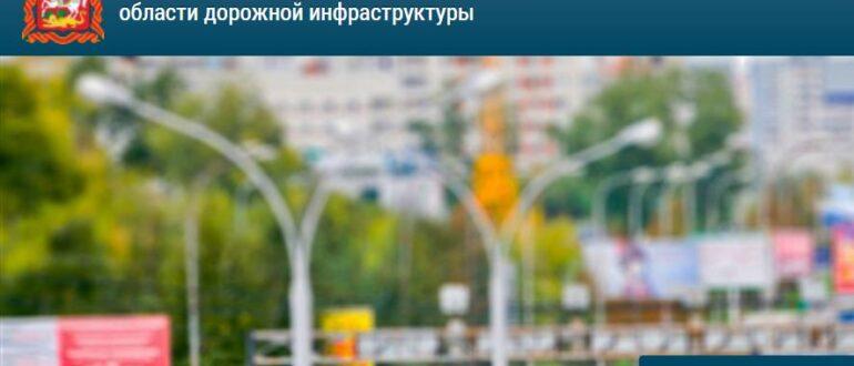 ЛК «СКПДИ»